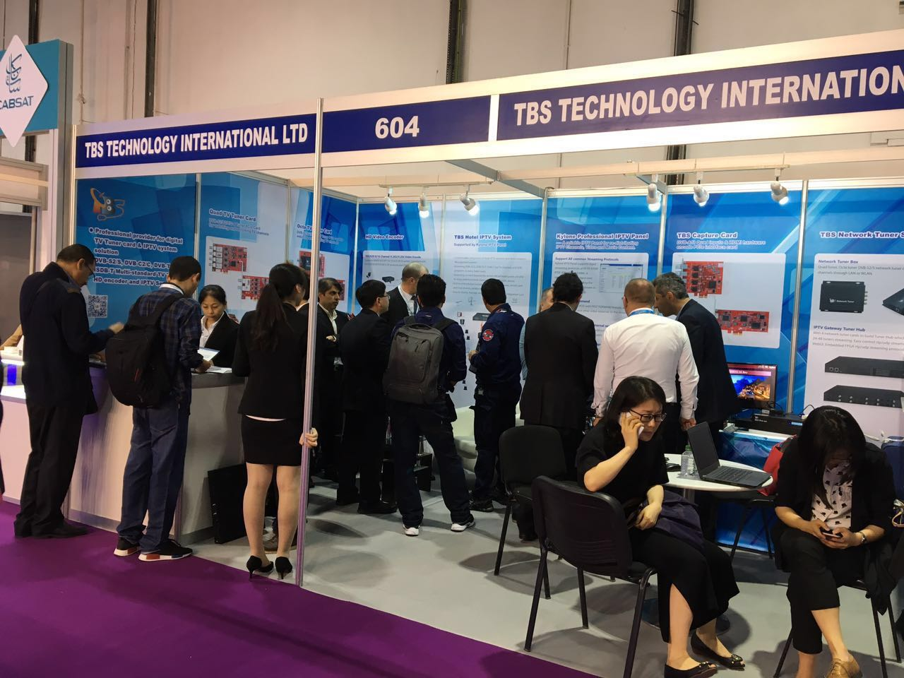 TBS@CABSAT 2017: Mar 21-Mar 23, Hall 6-604 in Dubai World Trade